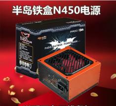 爱国者N450 PLUS 电源 峰值450W 12CM大风扇台式电源