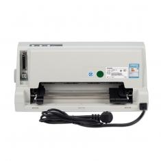 联想DP505/515针式打印机 增值税发票据凭证 税控淘宝快递单连打平推