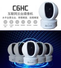海康威视萤石C6HC1080P/720P无线网络高清摄像头家用手机wifi夜视