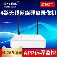 TP-NVR6100C-W20 4路H265 单盘位 H.265+ 无线主机