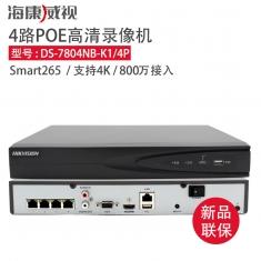 海康威视DS-7804NB-k1/4P 4路网络硬盘录像机支持POE 监控主机
