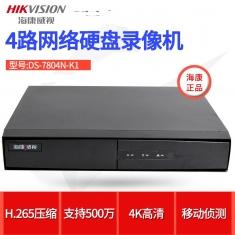 海康威视 DS-7804NB-K1 4路NVR 网络数字硬盘录像机 H.265制式