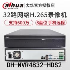 大华录像机4832-hds2 32路8盘位 H265远程监控 NVR网络录像机