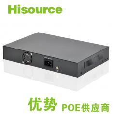 众通源Hisource 标准16口千兆POE交换机大功率250W