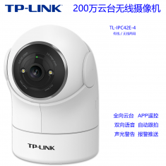 TP-LINKTL-IPC42E-4 无线网络摄像头360度200万云台无线网络摄像机