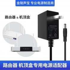 12V1A电源适配器 国标CCC/3C认证 电信光猫光纤交换机收发器通用