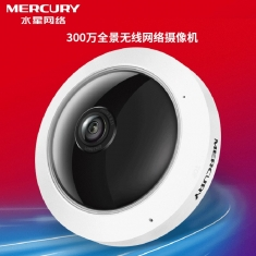 水星 MIPC381 300万红外全景鱼眼无线监控摄像头无线远程双向语音