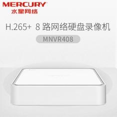 水星 MNVR408 网络硬盘监控录像机 高清8路NVR摄像头主机