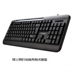 烽火狼FK-103有线PS2接口键盘 游戏办公家用键盘 防水耐用