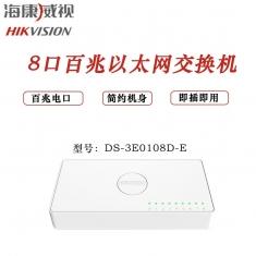 海康威视DS-3E0108D-E 交换机 8口百兆视频监控系列网络高清传输