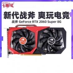 七彩虹战斧RTX2060 Super 8G独立显卡台式电脑游戏主机箱显卡