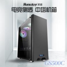 航嘉GS500C电脑机箱可rgb水冷ATX台式机箱侧透大板中塔机箱