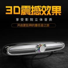 金河田m29 台式蓝牙笔记本家用迷你长条低音炮音响